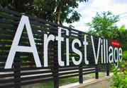 Деревня художников Хуа Хин