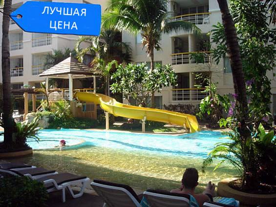 Недорогая квартира на берегу в аренду в Хуа Хине, Таиланд