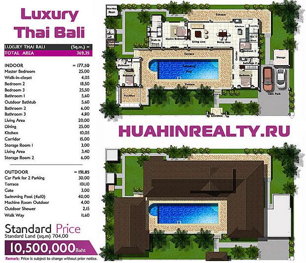 Вилла Luxury в Hua Hin Hillside Hamlet