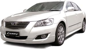 Toyota Camry (4 места) - 2300 бат