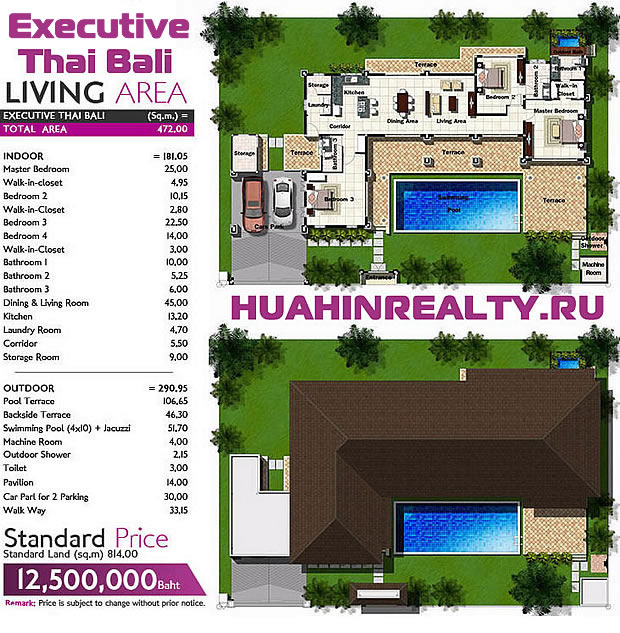 Вилла Executive в Hua Hin Hillside Hamlet