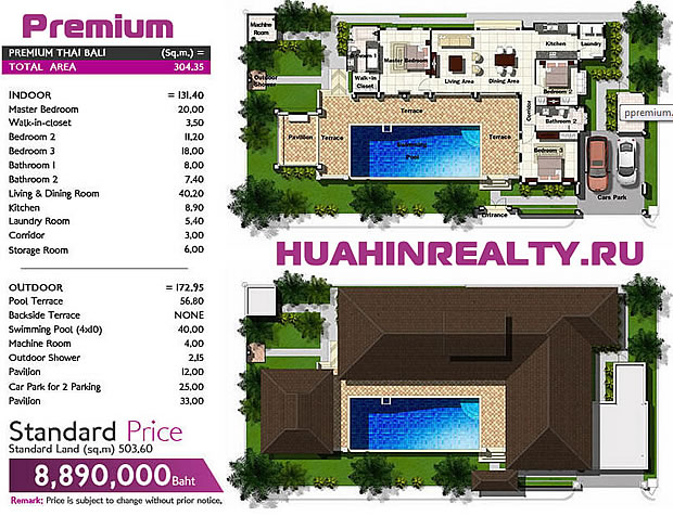 Вилла Premium в Hua Hin Hillside Hamlet