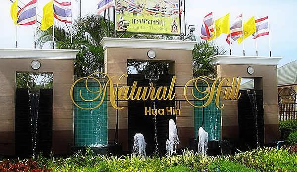 Поселок в Хуа Хине Natural Hill 2